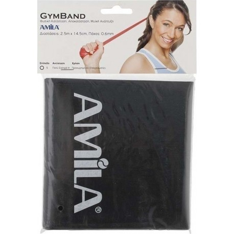 Gym band 2,5m 0,6 mm very hard