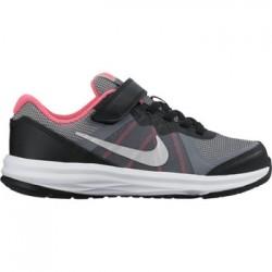 Nike kids fusion x 2 psv