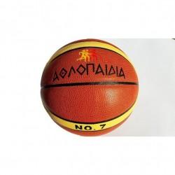 Leather Basketball No.7