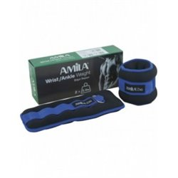 Ankle weights neoprene 2 x2 kg