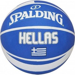 Spalding basketball greek...